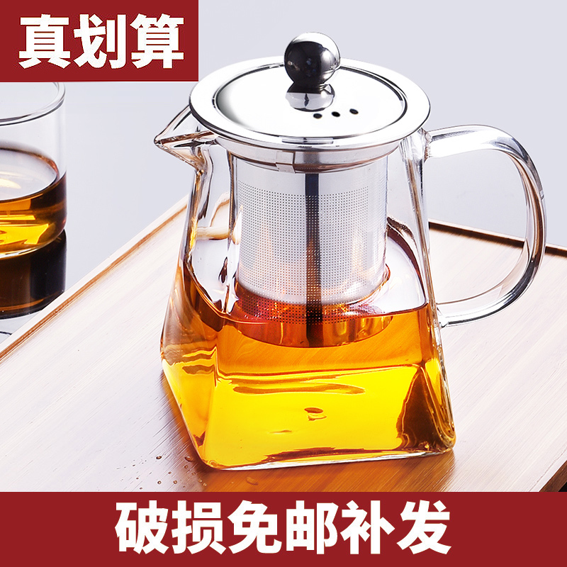 陶瓷故事泡茶壶器不锈钢过滤耐热高温玻璃小号花红茶茶具套装家用图片