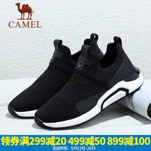 骆驼男鞋 2018夏季新款男士运动鞋懒人休闲鞋跑步鞋韩版潮 男鞋子