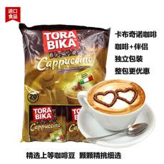 俄罗斯进口印尼TORABIKA白咖啡 卡布奇诺三合一速溶咖啡500g包邮