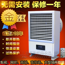 工业烘干机 电热热风机 暖风机 取暖器 烘房大棚养殖干洗烘干包邮