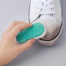 专用鞋 日本LEC激落君魔力海绵擦小白鞋 擦多功能运动鞋 去污清洁擦
