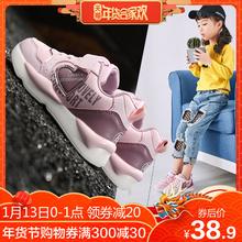 女童运动鞋2018新款秋冬季加绒二棉鞋小女孩冬鞋秋季老爹儿童鞋子