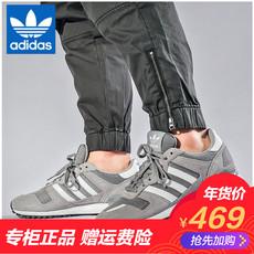 正品阿迪达斯男鞋2017秋新款三叶草zx700透气运动休闲板鞋S76175