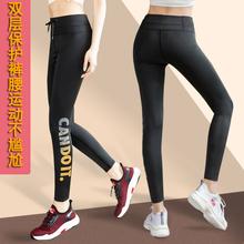 运动裤紧身女外穿健身服跑步速干高腰弹力显瘦绑带瑜伽裤打底裤