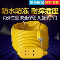公牛插线板电源电动车充电延长线插座插排接线板10/20/30米拖线板