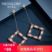 新光饰品新款百搭正方形立体几何夸张吊坠耳环女