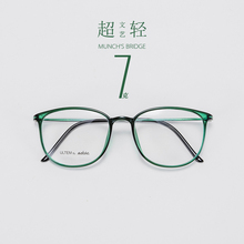 Ultra-light TR90 green square myopia spectacles frame Korean literature and art men and women round-faced myopia spectacles frame discoloration glasses