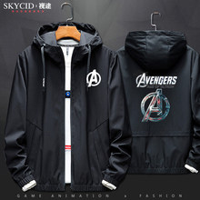 Captain Avenger Alliance Shield, Men's and Women's Leisure Wear, Hat Jacket, Clothing and Coat Trend in New Summer