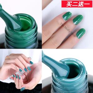 天天特价无味甲油胶美甲店专用持久无毒光疗指甲油芭比蔻丹抹茶绿