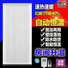 碳晶墙暖竖式碳纤维电暖器家用取暖器壁挂式电暖气片电热板节能省