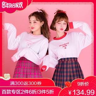 纯棉长袖t恤女2018秋冬新款韩版学生甜美草莓印花宽松打底衫上衣
