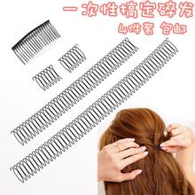 韩国刘海前发插梳黑色钢丝发梳碎发夹子带齿发箍发卡发簪隐形发梳