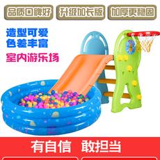 儿童室内滑滑梯小孩家用单人迷你婴儿小型家庭宝宝玩具游乐园特价