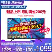 海信 Hisense HZ40E35D 40英寸高清智能WIFI网络平板液晶电视