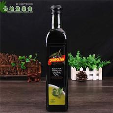 包邮 西班牙进口 库博特级初榨橄榄油500ml 冷压榨烹饪凉拌食用油