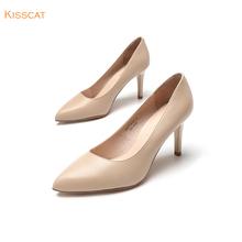 接吻猫2018秋新款牛皮革高跟尖头浅口单鞋KA97533-02