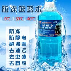 防冻汽车玻璃水雨刮水车用雨刷精冬季前挡玻璃清洗液清洗剂-40度