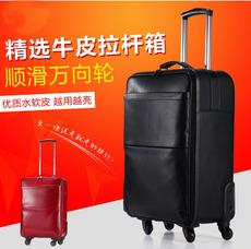 普路开特价18寸软箱20寸登机箱真皮行李箱男女22寸万向轮拉杆箱