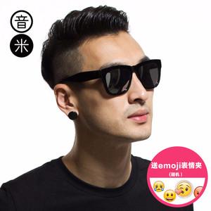 音米2017复古偏光太阳镜男长脸女潮人同款近视墨镜男士开车眼镜