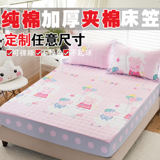 全棉夹棉床笠单件纯棉加厚款防滑0.9m儿童学生床罩薄垫套1.35订做