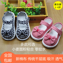 Baby's Thousand-Layer Cloth Shoes Purely Handmade Chunqiuge Children's Cotton Cloth Sweat Absorption 1-2-3 Year-old Butterfly-knotted Children's Shoes
