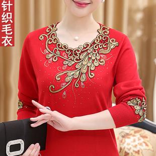 春秋季女套短款纯色慵懒本命年红毛衣大码薄款针织打底羊毛衫绣花