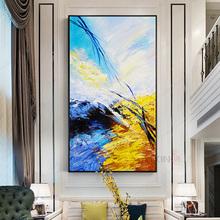 原创油画纯手绘抽象画现代简约家居客厅玄关装 饰画酒店走廊挂画
