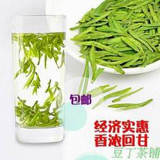2017新茶雨前一级西湖龙井茶叶春茶浓香型耐泡绿茶500g罐装散装