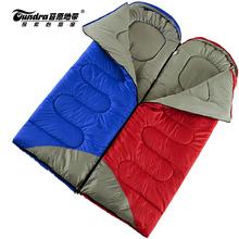 睡袋单人春夏成人加厚保暖睡袋款信封双人情侣睡袋户外拼接 江雪