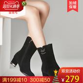富贵鸟短靴女2018秋冬新款英伦绒面中筒靴子加绒保暖显瘦高跟靴子