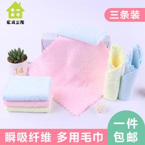 学生儿童透气纯棉便携小方巾3条装