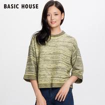 女式短款 House 百家好休闲舒适女装 Basic 针织衫 HPKT521B