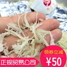 燕窝 燕碎正品散装金丝燕条干挑小燕条20克孕妇 马来西亚燕窝碎