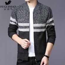 新款 男士 修身 韩版 男装 夹克上衣 富贵鸟秋装 条纹外套 针织衫