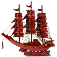 守局始揖臃缢摆设商务礼品 一帆风顺帆船模型摆件 红木船工艺品