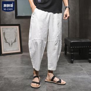 胖胖哥2019夏季亚麻哈伦裤男士加肥大码九分阔腿裤韩版潮胖男裤子