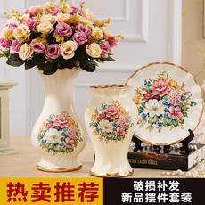 欧式陶瓷花瓶三件套 家居客厅装饰品电视柜创意插花摆件结婚礼物