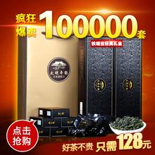 买一送一共500g 清上明浓香型安溪铁观音茶叶2019春茶乌龙茶