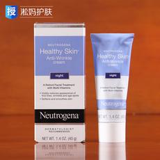 新品限价 美国Neutrogena露得清A醇晚霜40ml抗皱收毛孔平滑肌肤