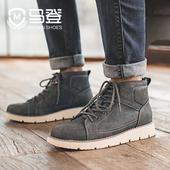 马丁靴男夏季工装靴高帮男靴英伦风短靴韩版潮流百搭男鞋中帮靴子