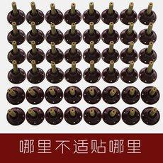 贴艾烛经络点穴全身通用型50粒祛湿排毒减肥艾灸