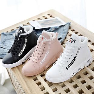 加绒加厚保暖棉鞋高帮皮鞋平底学生休闲鞋冬季新款女鞋百搭短靴子