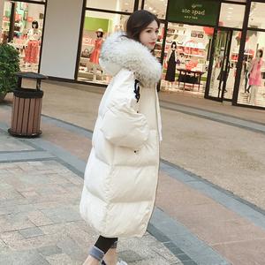 女装冬装白色超大毛领过膝羽绒服女中长款韩版加厚羽绒衣面包服潮长款羽绒服