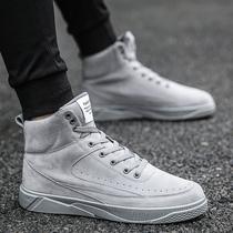 2018冬季新款 流行鞋 运动学生鞋 休闲板鞋 子男鞋 男生高帮帆布鞋 韩版