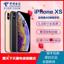 苹果 Apple 全网通智能手机iPhonexs手机 苹果新品 苹果xs 原封国行 官方正品 送手机壳膜 iPhone