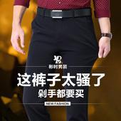 男士裤子休闲裤薄款夏季青年男裤商务休闲裤男宽松直筒长裤男西裤