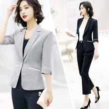 小西装外套女七分袖套装2019夏季新款韩版气质中袖薄款职业小西服