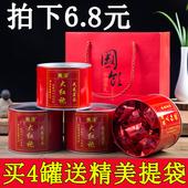 散装 亏本试喝拍下6.8元 武夷山特级大红袍茶叶乌龙茶小泡袋礼盒装