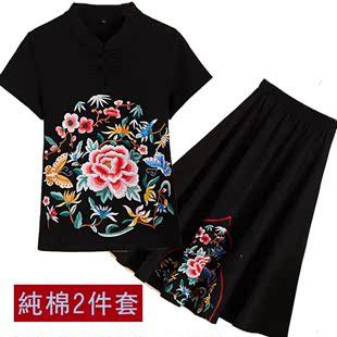 春夏季原创中国民族风绣花两件套装2019刺绣大码棉麻a字半身裙子