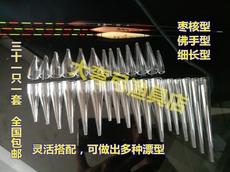 鱼漂塑形器套装佛手漂轻口漂枣核漂芦苇漂31个玻璃塑型器浮漂DIY